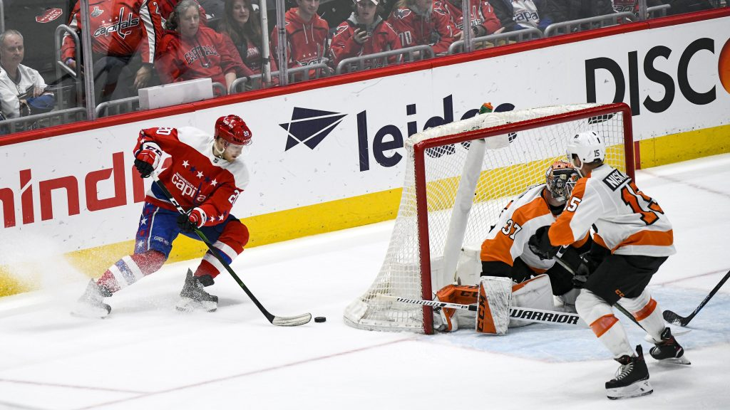 Capitals-Flyers stream